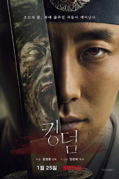 123Movies - Best Movies from South Korea
